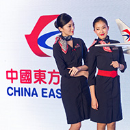 官方航空app